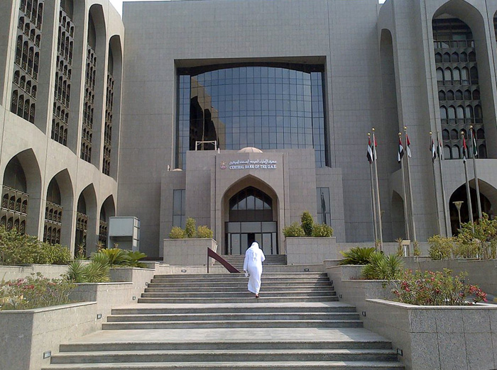 Central_Bank_of_the_United_Arab_Emirates_a